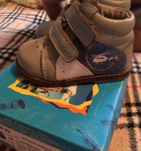 Кожаные ботинки 19р