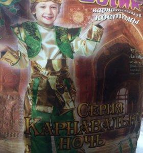 """Карнавальный костюм - """"Алладина"""""""