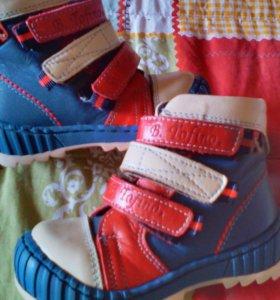 Ботинки детские(осень) фирмы Tofino