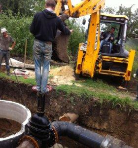 Замена водопровода и канализации.