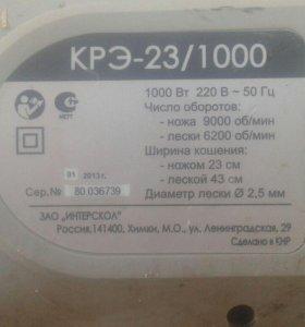 Электрокосилка