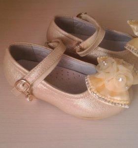 Продаю красивые туфельки