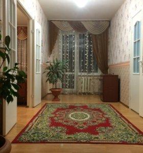 квартира 4 комнаты