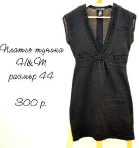 Платье-туника р.44