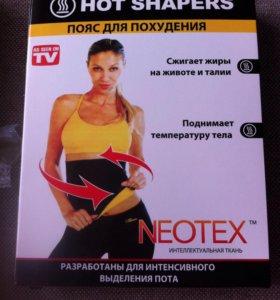 Новые бриджи и пояс для похудения Hot Shapers