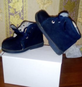 Димесизонные ботиночки
