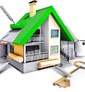 Ремонт квартиры и коттеджей под ключ
