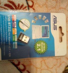 Bluetooth для ноутбука или ПК