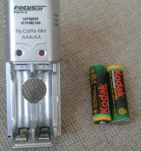 Аккумулятор и зарядное устройство.