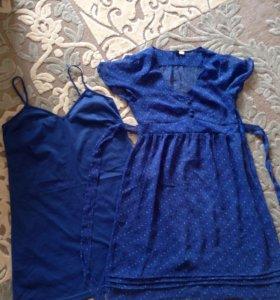 Платье в горошек нежное