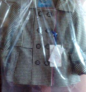 Новое пальто Раслов
