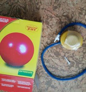 Мяч гимнастический с насосом75см