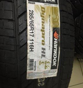 Шины Hankook 285/65 R17 - 4шт.
