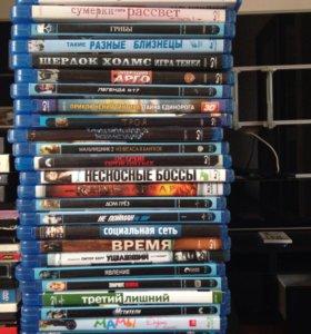 Blu-Ray диски и  DVD (фильмы)