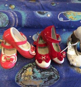 Детская обувь по 300р