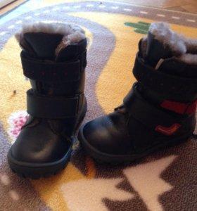 Зимние сапоги/ботинки 24 размер на меху