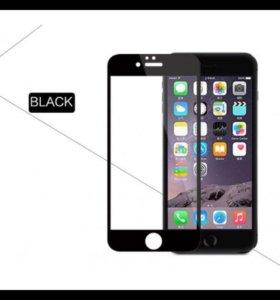 Защитное противоударное стекло рамкой iPhone 5/6