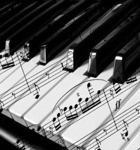 Уроки фортепиано и вокала