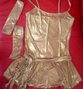 Новое Золотое платье с аксессуарами