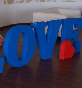 "Объемные буквы ""love"" из пенопласта"