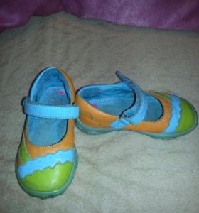 Туфли детские.