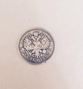 Монета серебро