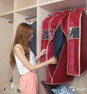 Кофр для хранения одежды
