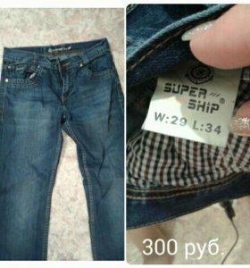 2 пар джинсов