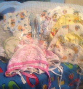 Вещи для новлрожденных