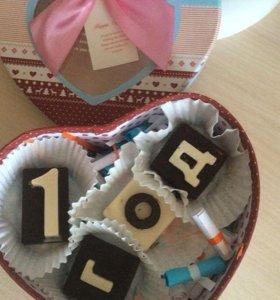 Шоколадки на Годавщину и 101 причина почему люблю