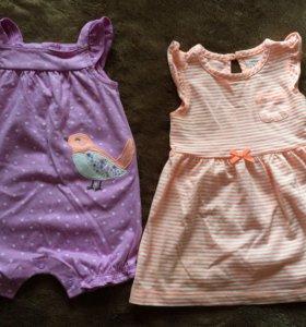 Carters комплект одежды для девочки 12 м