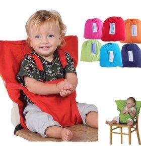 Новый переносной стульчик