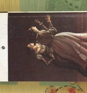 """Книга Н.В. Гоголя """"Повести. Ревизор"""""""