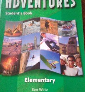 Adventures Возможна отправка почтой.