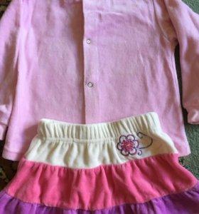 Комплект юбочка и кофточка велюровые на 1-2 годика