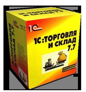 Программа 1С Торговля и склад 7.7