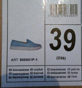 Продам слипоны (ботинки типа кросовок