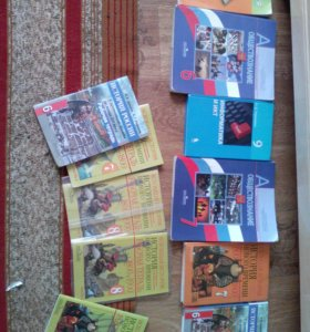 Учебники 100 рублей каждый,общество 150