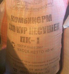 Комбикорм для кур несушек 40 кг