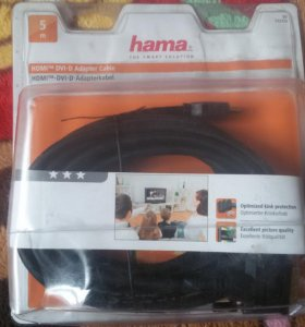 Кабель переходник HDMI - DVI 5 метров
