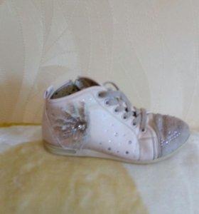 Детская обувь 31-32 размер