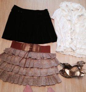 Юбки и блуза и Бассаножки