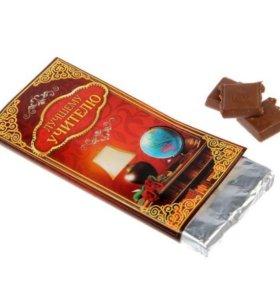 Обертка для шоколадки