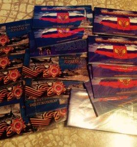 Коллекционые альбомы с монетами и купюрой