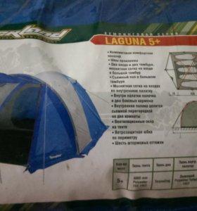 Палатка Лагуна 5+