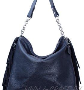 Большая сумка синего цвета