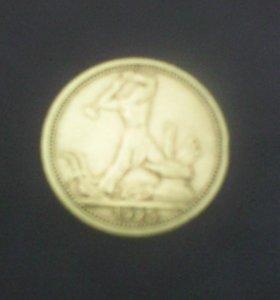 Монета,чистого серебра 9грамм