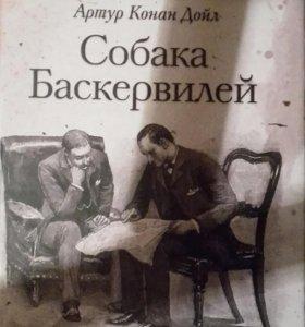 2 книги Шерлока Холмса