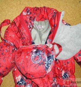 Куртка для беременных зима 3 в 1