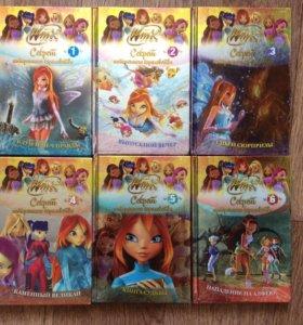 Детские книги (новые)